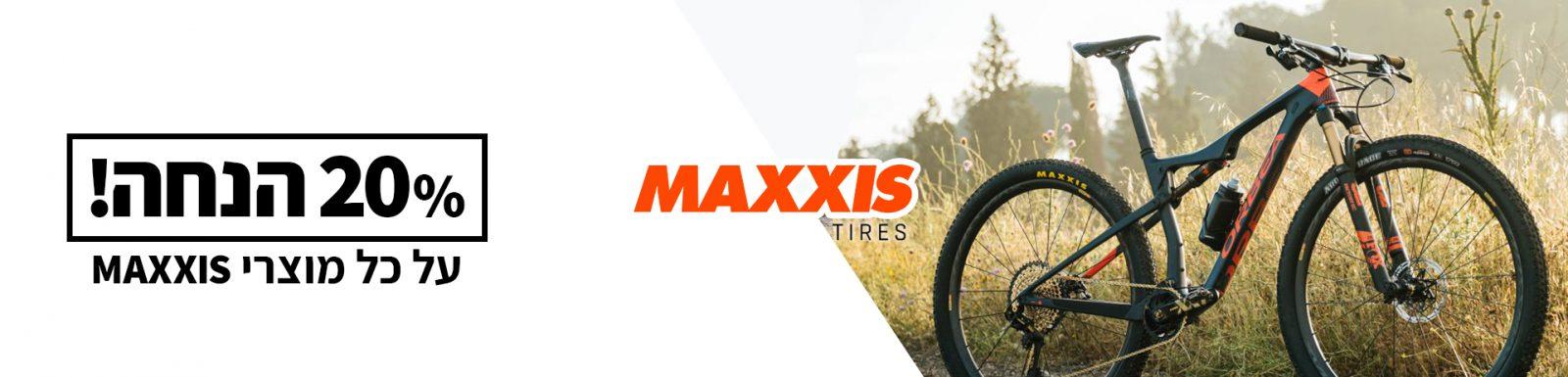 MAXXIS copy 20