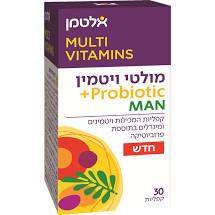 אלטמן מולטי ויטמין PROBIOTIC+   MAN
